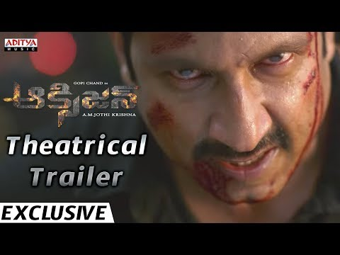 Oxygen Official Theatrical Trailer- Gopi Chand, Raashi Khanna, Anu Emmanuel