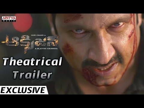 Oxygen  Telugu movie -GopiChand, RaashiKhanna, Anu Emmanuel ,Yuvan Shankar Raja