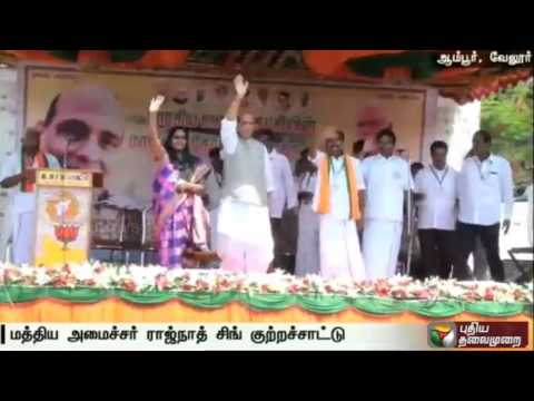 Even-basic-facilities-have-not-been-provided-during-the-50-years-of-Dravidian-rule-Rajnath-Singh