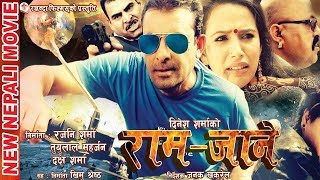 Nonton New Nepali Movie Film Subtitle Indonesia Streaming Movie Download