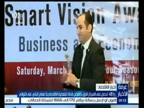 حفل سمارت فيجن 2016 إكسترا أفضل قناة للتغطية الاقتصادية والإعلامي محمد عبد الرحمن أفضل مقدم برامج