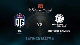 OG против IG, Первая игра, Групповой этап The International 7