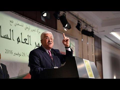 Ο Μαχμούντ Αμπάς επανεξελέγη ομόφωνα αρχηγός της Φατάχ
