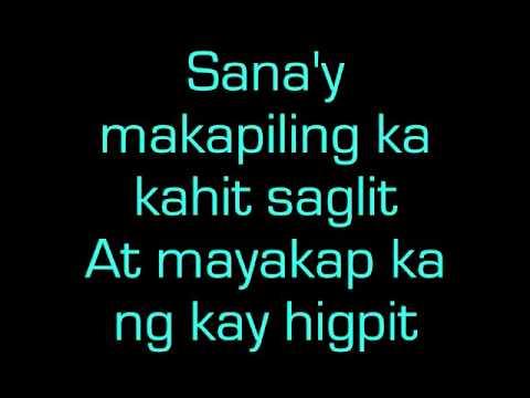 ako pagdating ng panahon Aiza seguerra - pagdating ng panahon (cifra para violão e guitarra) - aprenda a   e                      c#m7 a         b        e alam ko hindi mo pansin narito lang ako.