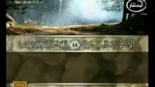 تلاوه من سورة مريم -الشيخ العشري عمران 1-2.flv