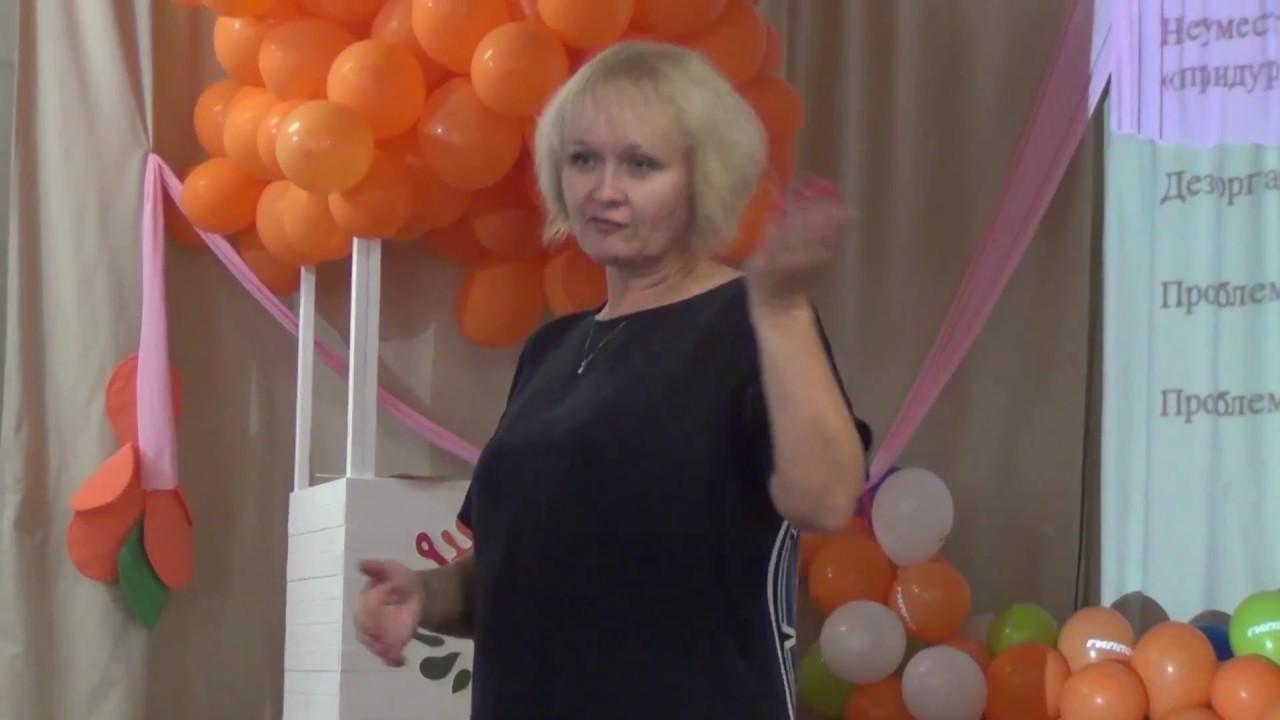 «СДВГ. Жить можно» - встреча с детским психотерапевтом Татьяной Емельянцевой