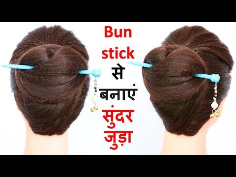 Curly hairstyles - easy juda hairstyle using bun stick for summer  cute hairstyles  chinese bun hairstyle   bun