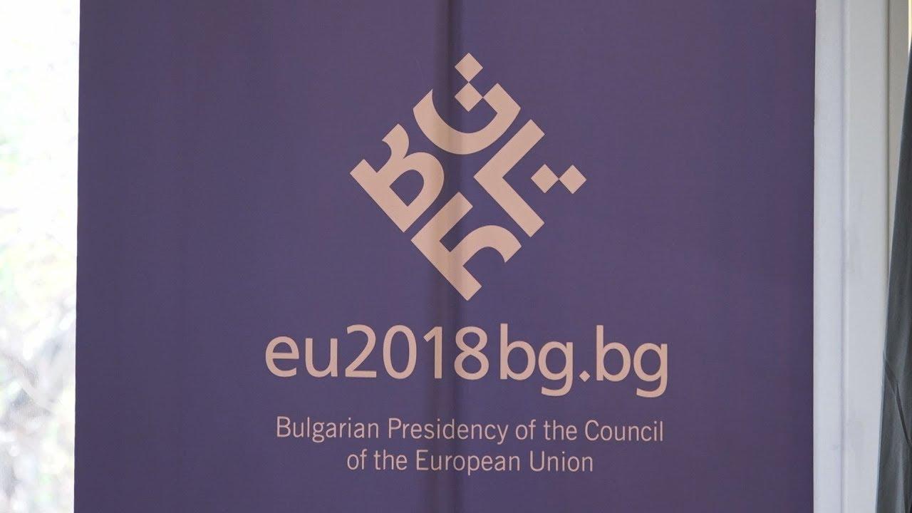 Παρουσίαση του προγράμματος και των προτεραιοτήτων της Προεδρίας της ΕΕ από την Βουλγαρία