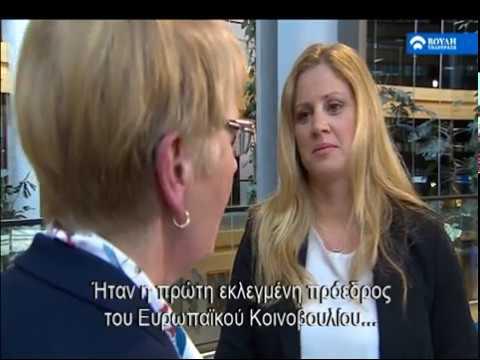 Συζήτηση για  την Ευρωπαϊκή Ένωση  με τον  Μάνφρεντ Βέμπερ και την Γκάμπι Τσίμερ (07/07/2017)