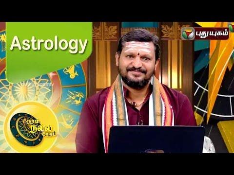 Neram-Nalla-Neram-23-04-2016-Puthuyugam-TV
