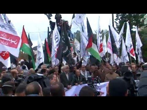 Διαδηλώσεις κατά του Ντόναλντ Τραμπ στη Λωρίδα της Γάζας
