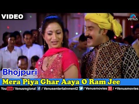 Video Hits of Baleshwar (Mera Piya Ghar Aaya O Ram Jee) (Bhojpuri) download in MP3, 3GP, MP4, WEBM, AVI, FLV January 2017