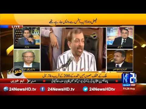Khabar Kay Sath 26th August 2016