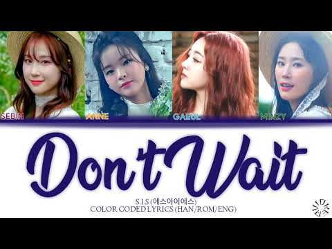 S.I.S (에스아이에스) – 기다리지 말아요 (Don't Wait) Color Coded Lyrics (Han/Rom/Eng)