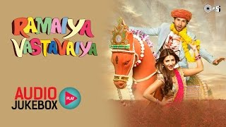 Ramaiya Vastavaiya Audio Jukebox -  Full Songs Non Stop