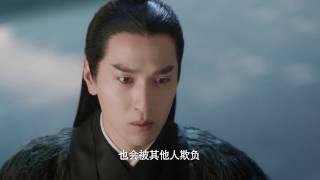 General Chinese Series - Ten-Miles Peach Blossoms (aka  Eternal Love )