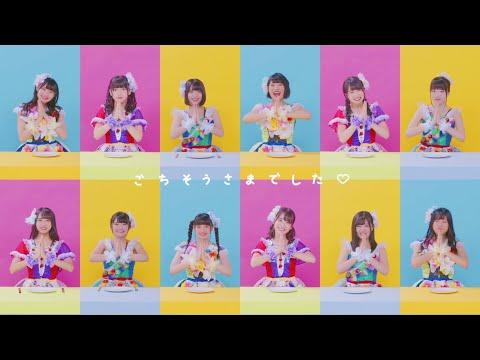 , title : '【MV】虹のコンキスタドール「響け!ファンファーレ」(虹コン)'