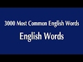 Most Common English Words  Daily English 2017