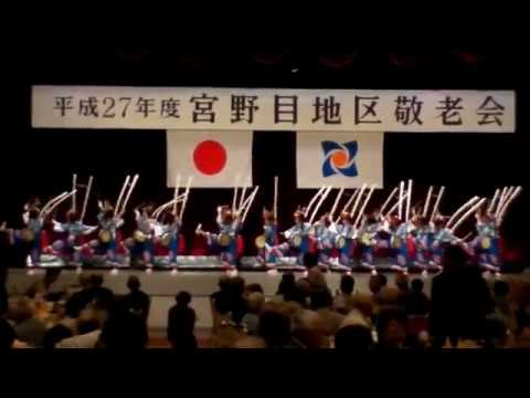 宮野目保育園子供鹿踊り Part1