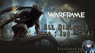 Download Lagu Warframe : The sacrifice !!! SpoilerAlert !!! [All Dialogue and Cinematics] Sub : ไทย - THAI Mp3