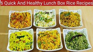 మదర్స్ ప్రొద్దునే హడావుడి పడకుండా సులభంగా లంచ్ బాక్స్ కట్టడానికి 6 Lunch Box Recipes(Rice Varieties)