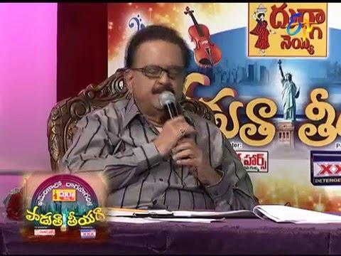 Padutha-Theeyaga--11th-April-2016--Latest-Promo
