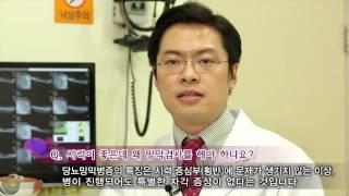 당뇨환자 망막검사 필요성  미리보기
