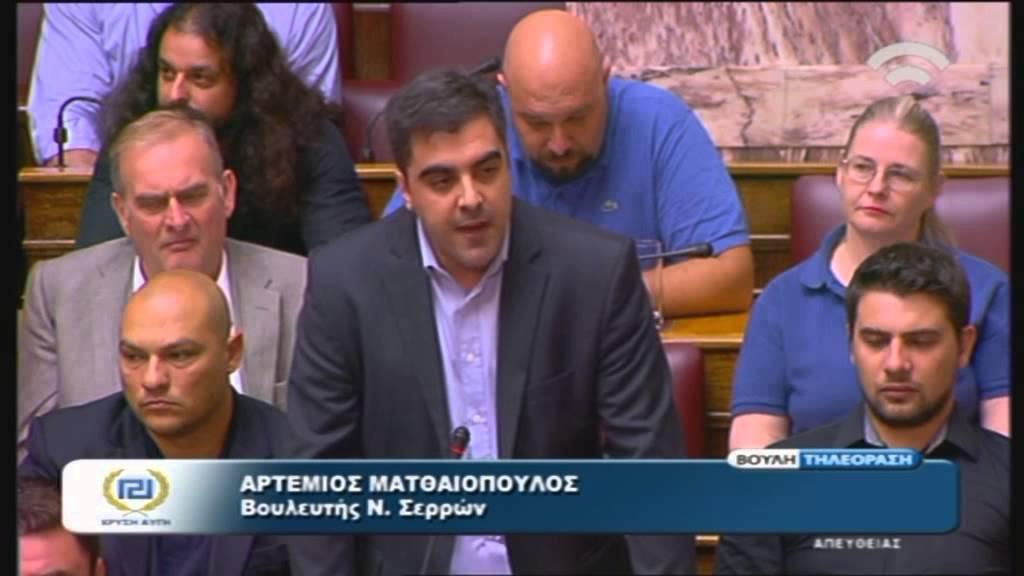 Α. Ματθαιόπουλος (Ειδ. Αγορ. ΧΑ) στη συζήτηση για τη Συμφωνία Χρηματοδότησης (14/8/15)