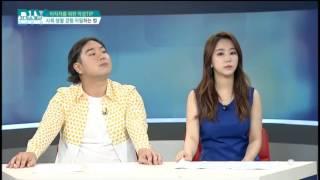 #1 [유재환 황보미의 DIY자소서] 이직자를 위한 자기소개서 - 최원석 대표 (커리어앤스카우트)