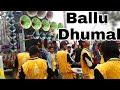 Ballu Dhumal Gondia | Full HD | Best sound quality Tabaahi | Babu zimedar & mix