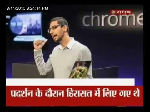गूगल के CEO बने सुंदर पिचाई