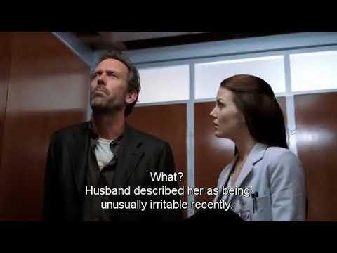 "House MD Season 1 Episode 7 ""Fidelity"""