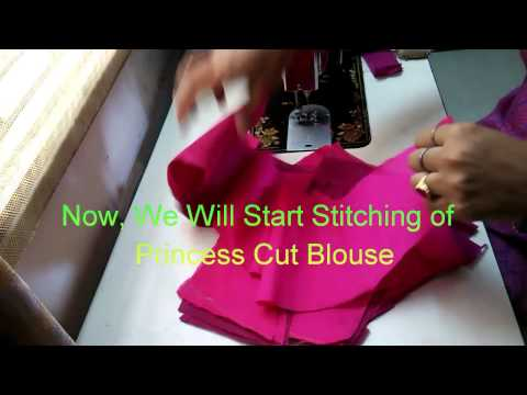 Video Princes Cut Blouse Back Side Hooks Stitching (प्रिंसेज़ कट ब्लाउस की सिलाई) download in MP3, 3GP, MP4, WEBM, AVI, FLV January 2017