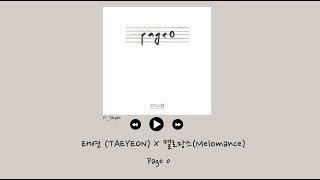 [韓繁中字] 太妍(태연/TAEYEON) , Melomance(멜로망스) - Page 0