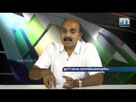 Dr. Shiji on Mathubhumi morning show on World Mental Health Day