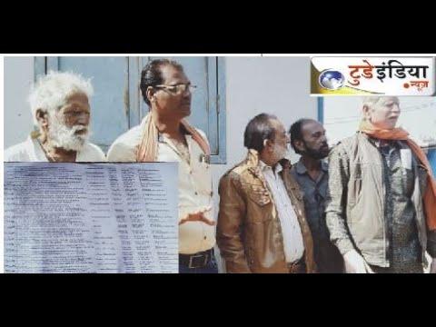 जनपद पंचायत सिहोरा की ग्राम पंचायत धर्मपुरा मे प्रधानमंत्री आवास योजना में ग्रामीणो को नही मिलता लाभ
