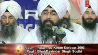 Download Lagu Atam Ras Kirtan Darbar 2003 (Live Program) Part 2 Mp3
