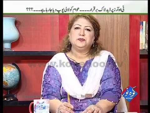 Pakistan Ki Awaaz 25 07 2016