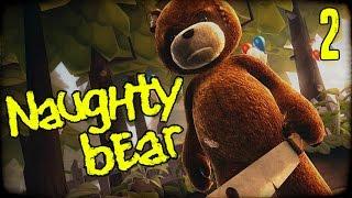 "Video NAUGHTY BEAR Gameplay Part 2 - ""Killer Party Massacre!!!"" PS3 Walkhtrough MP3, 3GP, MP4, WEBM, AVI, FLV Juni 2019"