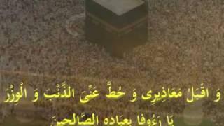 Dua for Day 27 of Ramazan - English and Urdu Subtitles