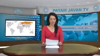 Farsi News 9-16-2014 اخبار داغ ایران و جهان