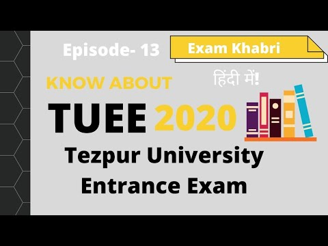 TUEE 2020 | Tezpur University Entrance Exam | Exam Date and Fee Structure | Courses and Eligibility