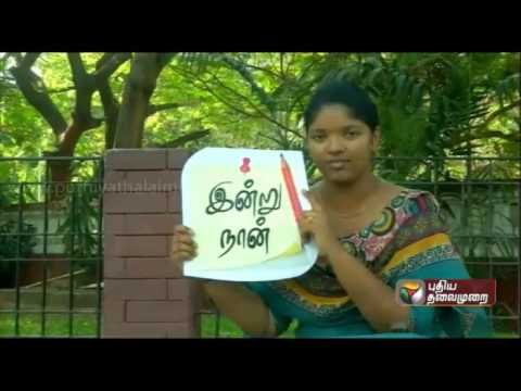 Oath-for-the-day--Ner-Ner-Theneer-06-04-2016-Puthiya-Thalaimurai-TV