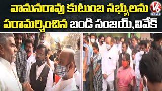 BJP Leaders Bandi Sanjay & Vivek Venkataswamy Condoles Advocate Vaman Rao Family