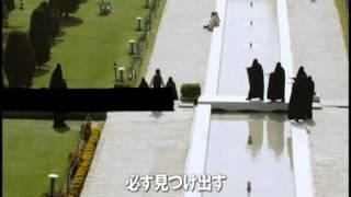 『ゼロ・ダーク・サーティ』特報