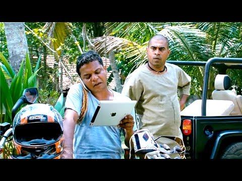 Malayalam Comedy | Dharmajan, Suraj Super Hit Comedy | Latest Movie Scenes | Best Comedy