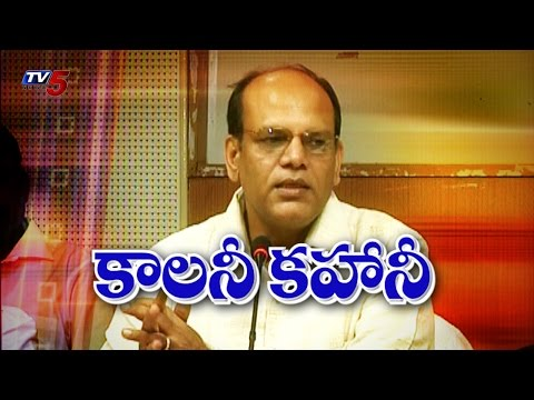 GHMC Starts New Scheme for Colonies Development : TV5 News