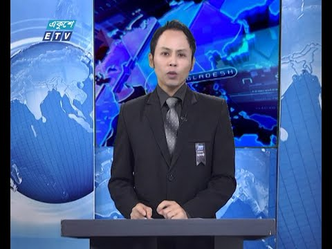 11 PM News || রাত ১১টার সংবাদ || 10 August 2020 || ETV News