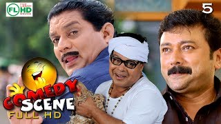 comedy bazar -Vol-5Various films comedy scenesJagathy  innocent Narendraprasad Janardhanan  suraj othersS U B S C R I B Ehttps://www.youtube.com/channel/UCPKJnVrqHvxbQJkzgO71C7A?sub_confirmation=1
