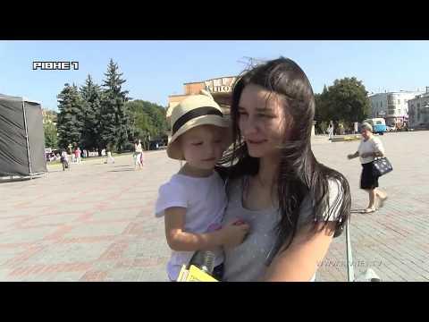 Що рівняни бажають Україні на День Незалежності? [ВІДЕО]
